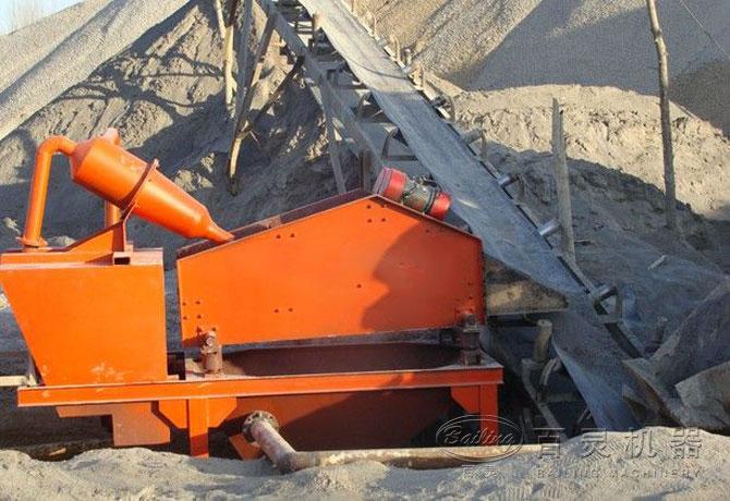 河南百灵公司为四川绵阳客户生产的细砂回收机