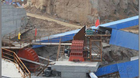 重庆石料厂